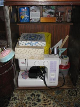 место хранения оборудования