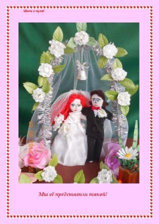 шьем куклы своими руками мастер-класс