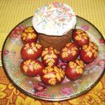Покрасить яйца к пасхе в домашних условиях