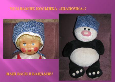 """""""шапочка""""-косынка"""