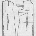 Основа чертежа плечевого изделия