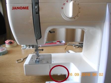 Как опустить нижний транспортер на швейной кв 400 конвейер винтовой